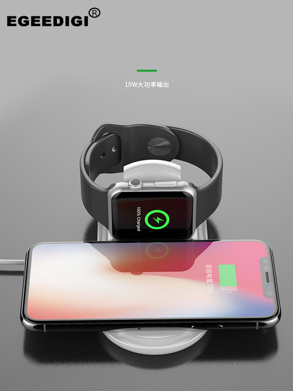 Egeedigi SmartPhone Smart Watch Fashion Portable 2 in 1 10W Wireless Fast Charger For Apple Watch iPhone Samsung XiaoMi Huawei