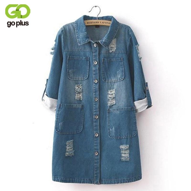 New 2016 Korean Casual Denim Patchwork Overcoats Vintage ...