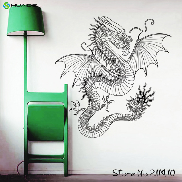 Wall decal dragon monster rex dinosaur japan symbol fire design wall decals playroom bedroom living room
