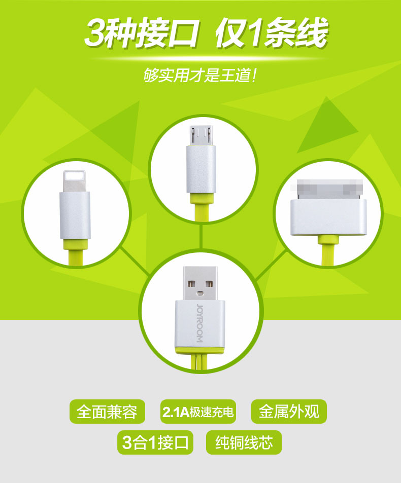 Joyroom I5 Micro USB 30 Pin For 8 Pin Lightning Cable 3 In 1 Cable For iPhone 4 (2)
