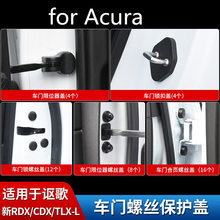 Door screw protection cover modification accessory decoration for Acura RDX 2019/CDX/TLX-L цена