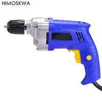 780W Electric drill Household All copper motor Electrodeless Speed Regulation of Electric Drill electric power tools