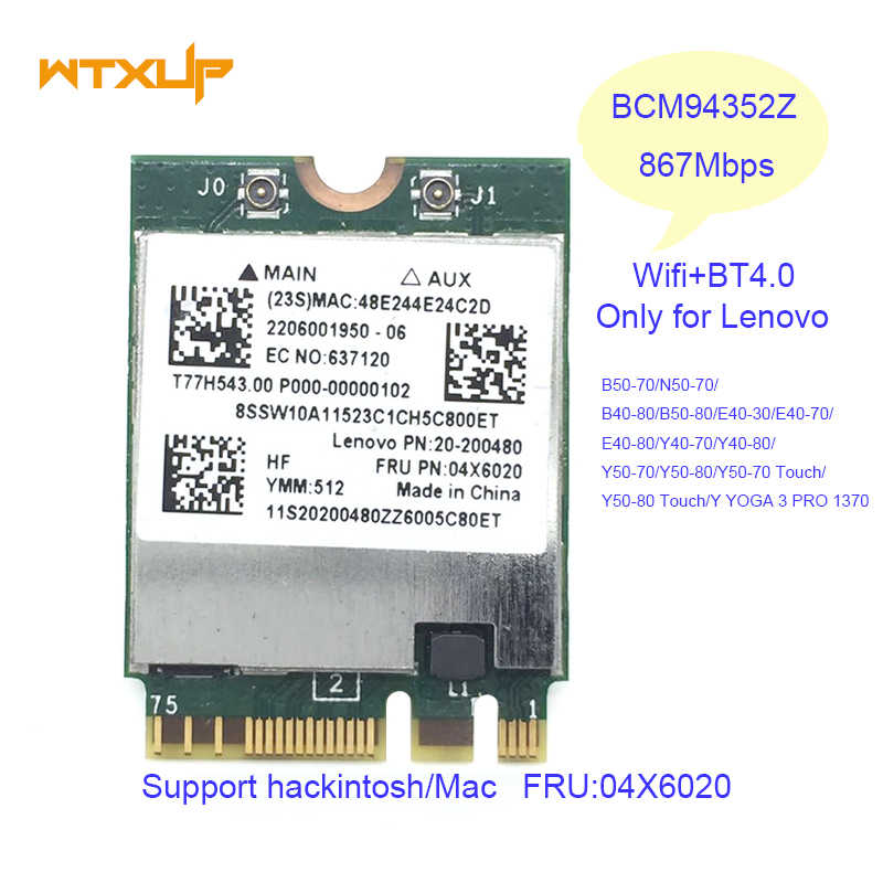 Detail Feedback Questions about Broadcom BCM94352Z WLAN card
