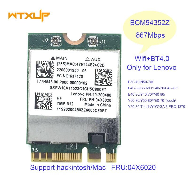 Broadcom BCM94352Z WLAN card Bluetooth 4 0 BT 4 0 867Mbps