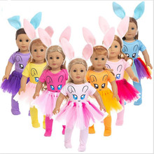 Born Baby Doll Clothes Accessories Fit 18 inch 43cm Rabbit Blue Red Yellow Purple Girl Hair Ribbon Skirt For Birthday Gift
