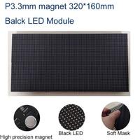 p3.3 indoor magnet black leds smd led screen 320x160mm 24 scan advertising led panel