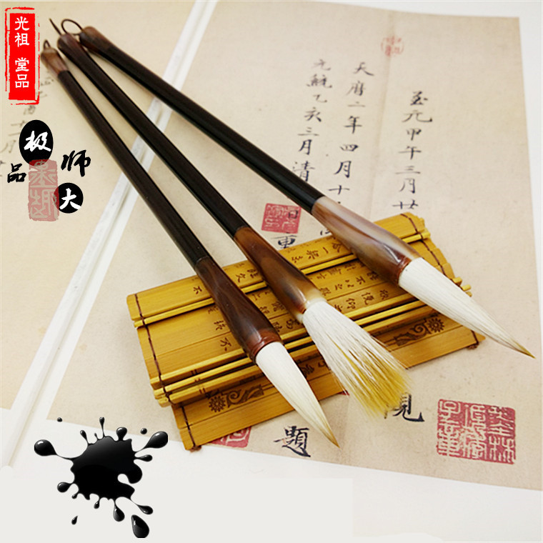 3pcs Chinese calligraphy pen set resin barrel multiple hairs brush pen Chinese ink traditional Chinese painting calligraphy pen dip pen retro chinese style gold dipped black bamboo xiangfei zhu pen traditional ink natural