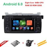 Android 6.01 Sekiz çekirdekli HD 1024*600 ekran 1 DIN Araba DVD GPS Radyo BMW E46 M3 Için stereo wifi 4G GPS USB TSK SES DVB-T BLUETOO