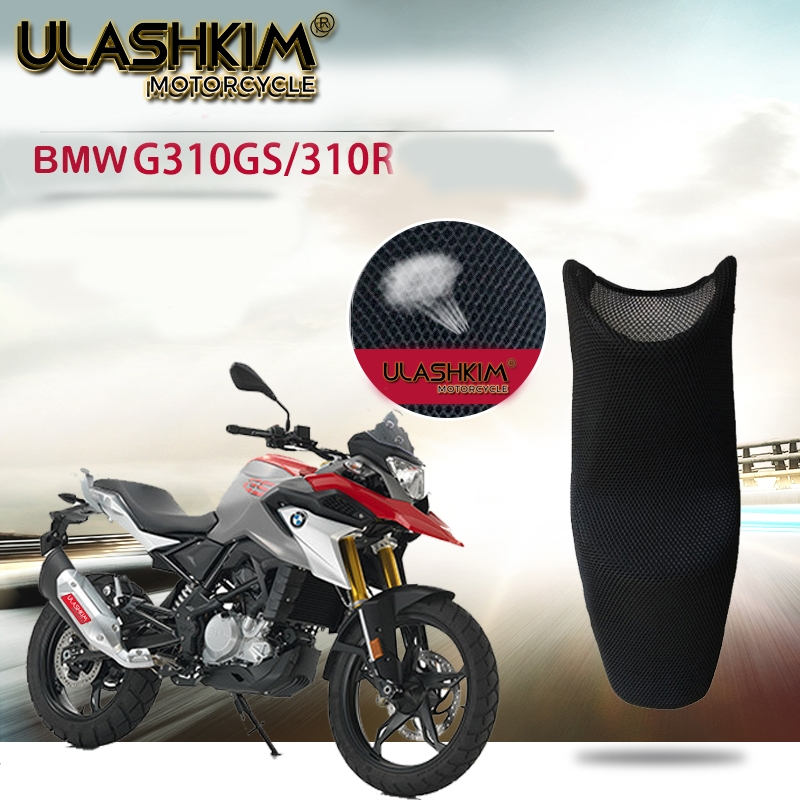 3D 7mm Sunscreen Cushion Cover Modified Seat Cover Heat Insulation Cushion Cover For BMW G310 G310R G310GS Q