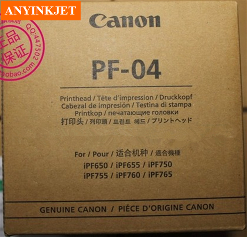 PF04 Printhead rsetter for iPF650 iPF655 iPF750 iPF755 iPF760 iPF765 iPF680 iPF685 iPF780  etc printer print head resetter original refurbished pf 04 print head for canon ipf650 ipf655 ipf750 ipf755 ipf760 ipf765 ipf680 ipf685 ipf780 ipf785 printhead