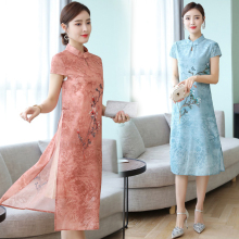 Spring and summer new style Western temperament dress Print cheongsam large size womens