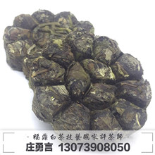 Old Terrier Speech Fuding White Tea 2013 Mountain Old White Tea Long Brow 100g Can Moon Cake Festival Gift Sure Hand Break Off(China)