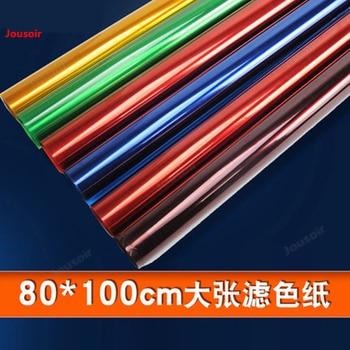 80*100cm Color filter paper filter color sheet photography studio lamp often change color temperature  CD50 T03