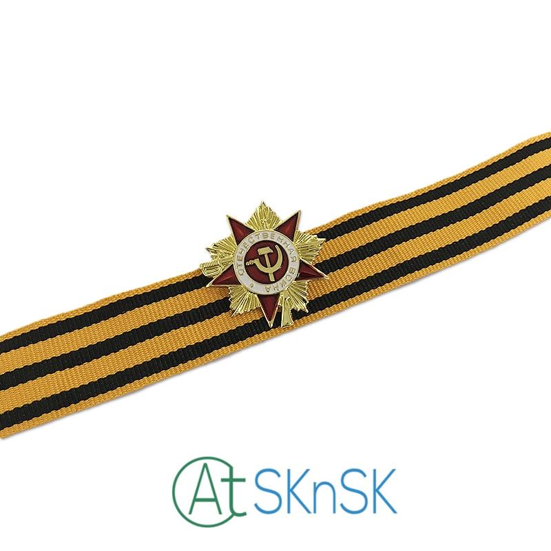 Doprava zdarma, Rusko Medaile Badge Emblem Červený revoluční vojenský zlatý klopový špendlík se stuhou Sovětský svaz