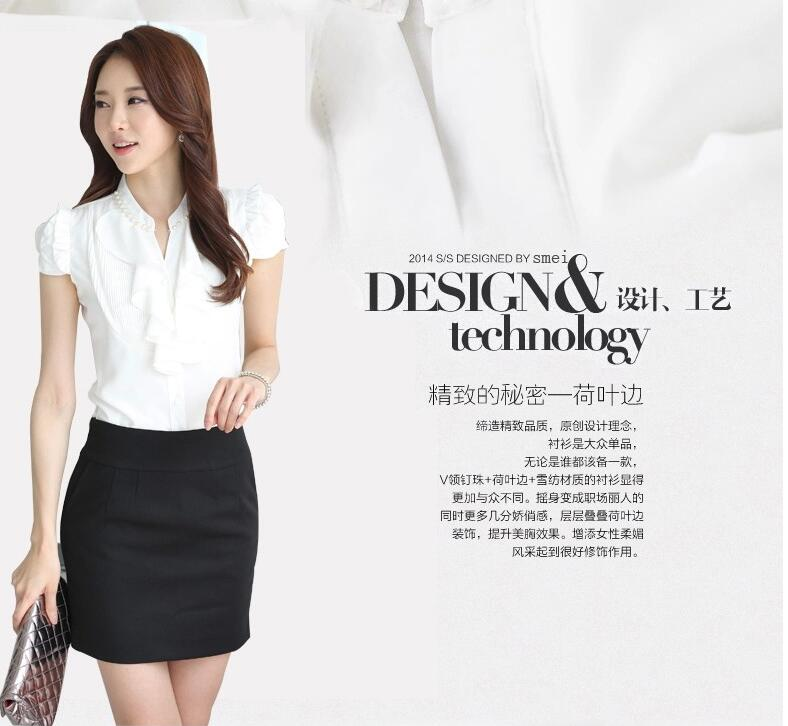 2017 Fashion Summer Wear Work One Piece Office Lady Mini Skirt Plus Size Women Black Short Skirts S M L Xl In From Clothing Accessories