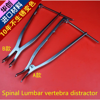 medical orthopedic instrument Spinal Lumbar vertebra distractor Lumbar Retractor Reduction forceps 5.5 6.0 screw rod tool ao