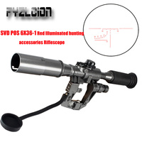 FYZLCION Tactical Hunting POS 6X36 1 Red Illuminated SVD AK Rifle Scope Sniper RifleScope