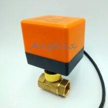 AC220V/24 V G1/2 «BSPP DN15 Латунь 2 ходовой шаровой клапан электрический привод клапан