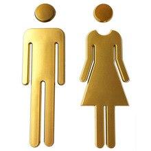 7,8 дюймов на клейкой основе современный акриловый на клейкой основе мужской и женский или унисекс знак для ванной комнаты(Золотой