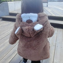 bianhuakai Baby boys girls coats faux fur thickness