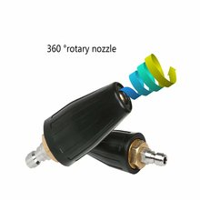 1/4 Quick Connect Rotating Turbo Nozzle High Pressure Washer Cleaner Accessory 360 Degree Nozzles 4000 Psi
