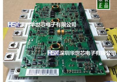 Free shipping! In stock 100%New and original  FS300R17KE3 AGDR-71C free shipping xc3020 70pg84m new original and goods in stock