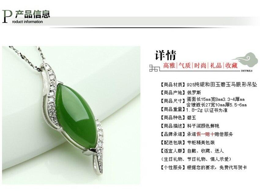 Natural female pendant and tianling bima eye pendant/1Natural female pendant and tianling bima eye pendant/1
