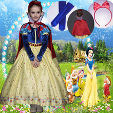 Top Quality Girls Snow White Princess Dress Cosplay Costume Kids Performance Clothes Cartoon Christmas Dress Party Clothing