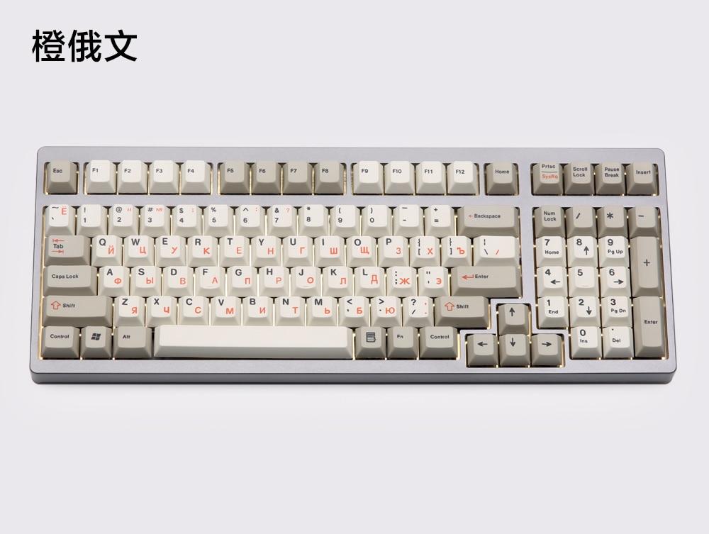 HOT SALE] Enjoypbt keyboard mechanical keyboard keyboarded
