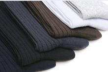 Новинка 2019 мужские носки толстые хлопковые осенне зимние деловые