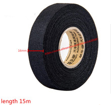 16mmx15m Universal Flannel fabric Cloth Tape automotive wiring harness Black Flannel Car Anti Rattle Self Adhesive_220x220 popular black wire harness tape buy cheap black wire harness tape non adhesive wire harness tape at soozxer.org