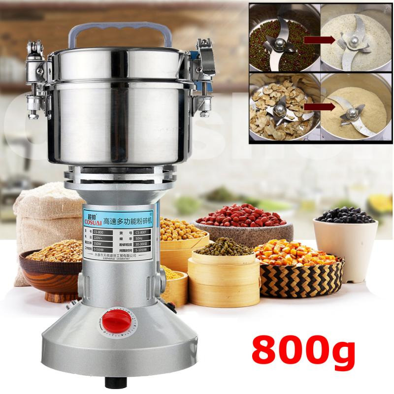220V 550W Silver Electric High Speed Herb Seasoning Feed Mill Grains Grinder Food Grinding Flour Powder Machine 800g