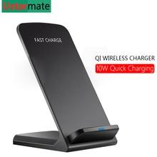 Qi Беспроводное зарядное устройство для iPhone X Xs Max XR 8 Plus samsung S8 S9 Беспроводная Быстрая зарядка подставка Док-станция 9 В/1.67A 10 Вт Быстрая зарядка
