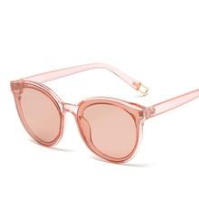 Stylish Girl's Sunglasses