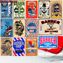 20x30cm BARBER Shop Vintage Metal Tin Signs Bar Cafe Decoration Plaque Billboard Haircuts Wall Art Poster Home Stickers