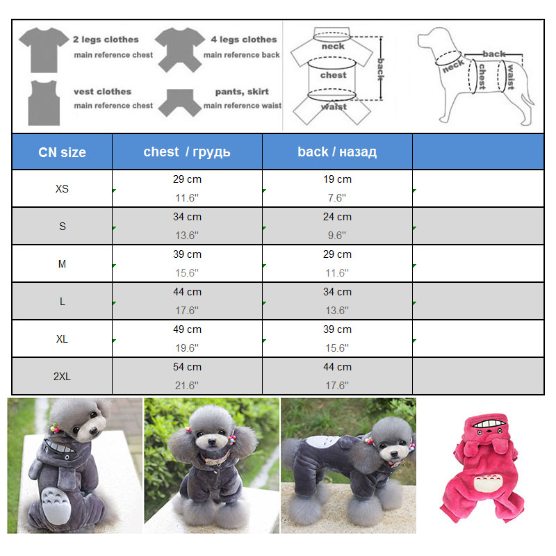 Cute Cat Costume Winter Pet Clothes For Cat Puppy Small Dog Fleece Hoodies Suit Cold Weather Kitten Outfits Xs S M L Xl 2xl #6