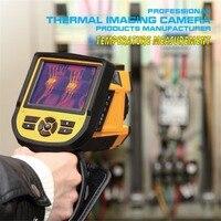 TE W2 thermal image camera detector