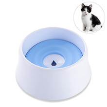 1.2L Pet Dog Bowls Floating Not Wetting Mouth Anti-Spill Cat Bowl Non-Spill Drinking Water Feeder Plastic Dog Bowl 2019 New spill response packs petroleum 4gal