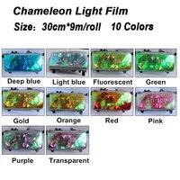 Bán sỉ Kích Thước: 30 cm * 9 m/cuộn Hỗn Hợp colorAuto Xe ChameleoTint Headlight Đèn Hậu Fog Nhẹ Vinyl Khói Film Tấm Sticker Bìa