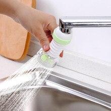 360 Регулируемый гибкий кухонный кран удлинитель крана кран для экономии воды брызг воды на выходе насадка для душа фильтр для воды spink