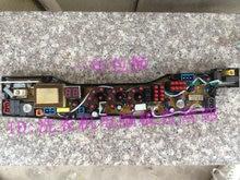Rainbow red sun washing machine board xqb65-730c original motherboard ncxq-qs10-1fb