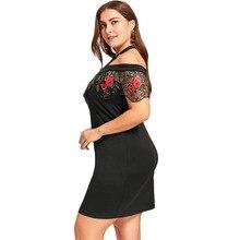 Womens Elegant Plus Size Halter Neck Lace Capelet Dress Wedding Party Sexy Night Club Sheath Bodycon Lace Dress 5XL