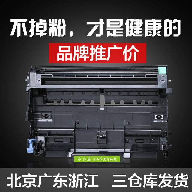 LENOVO M7205 PRINTER DRIVERS FOR WINDOWS DOWNLOAD
