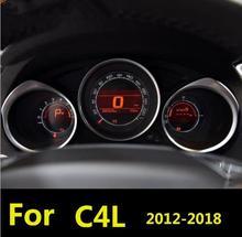 3 stücke Instrument Panel Dekoriert Rahmen/Ringe Für Citroen C4L 2012 2018 Dashboard dekorative helle ring Auto  styling