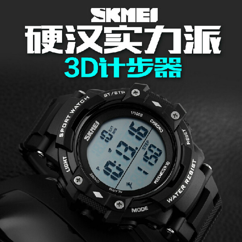 d51a75d97d5 skmei 1128 sports watch pedometers instruction-in Digital Watches from  Watches on Aliexpress.com