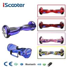 IScooter 6,5 дюймов 2 колеса Bluetooth Smart Электрический Ховербордом с светодио дный свет сумка для переноски