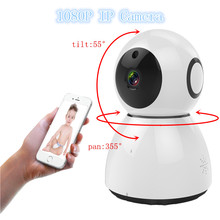 2MP Wireless IP Camera 1080p WiFi Infrared Pan Tilt Zoom Home Security Wifi Camera ip Camera Night Vision Surveillance Camera