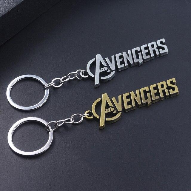 Avengers Logo Keychain (2 Designs) 2