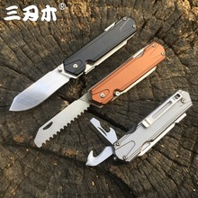 Sanrenmu 7117 Pocket Folding Knife 12C27 Stainless Steel EDC Survival Outdoor Camping Liner Multifunction Tool Saw knife