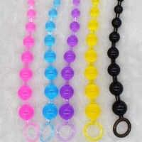 Stimulateur Anal boule perles godemichet Anal & Mini balle vibrateur Masturbation adulte jouets sexuels produits pour femmes hommes Couple Gay